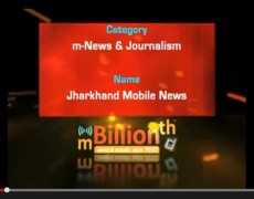 Vodafone mBillionth Award 2012