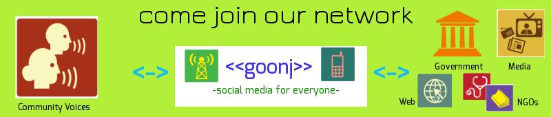Join Goonj