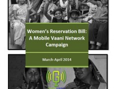 Mobile Vaani campaign on the women reservations bill
