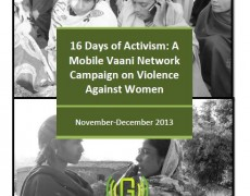 Mobile Vaani campaign on violence against women
