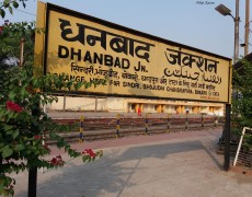 Lives and livelihoods at stake due to the closure of Dhanbad-Chandrapura railway line